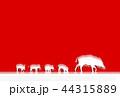 イノシシ 44315889