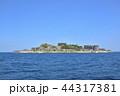 【長崎県】世界遺産・端島炭坑(軍艦島) 44317381
