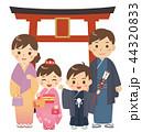 初詣 家族 和服のイラスト 44320833