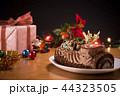 クリスマスケーキ チョコレートケーキ ブッシュ・ド・ノエルの写真 44323505