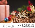 クリスマスケーキ チョコレートケーキ ブッシュ・ド・ノエルの写真 44323513