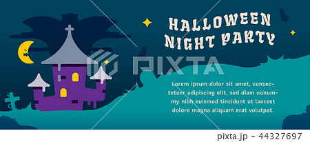 Halloween party banner template 44327697