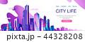 都市 ビル 建物のイラスト 44328208