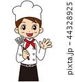 レストラン スタッフ 44328925