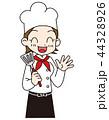 レストラン スタッフ 44328926