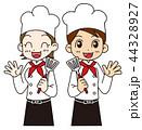 レストラン スタッフ 44328927