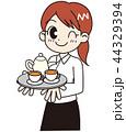 カフェ店員 女性 スタッフのイラスト 44329394
