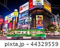 すすきの 繁華街 歓楽街の写真 44329559