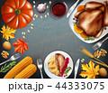 サンクスギビングデー 収穫感謝祭 感謝祭のイラスト 44333075