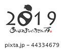 2019 亥年 年賀のイラスト 44334679