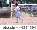サッカー 少年サッカー 小学生の写真 44334694