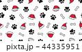 ベクトル クリスマス サンタの帽子のイラスト 44335951