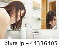 女子 女性 大学生の写真 44336405