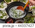 山菜粥 七草粥 Wild grass porridge Japanese food 44337427