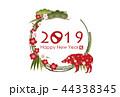 松竹梅(2019年年賀状) 44338345
