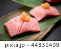 和牛のお寿司 44339499