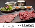 焼肉定食 44339503