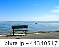 琵琶湖湖畔 ベンチ 湖畔の写真 44340517