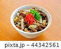 牛丼 44342561