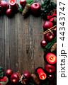 林檎とクリスマスツリーのフレーム 黒木材背景 44343747