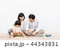 家族 育児 仲良しの写真 44343831