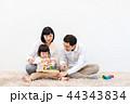 家族 育児 仲良しの写真 44343834