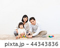 家族 育児 仲良しの写真 44343836