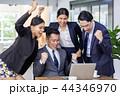 ビジネス チーム PCの写真 44346970