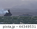 ロシアミサイル巡洋艦「ヴァリャーグ」と海上保安庁つがる 44349531