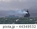 ロシアミサイル巡洋艦「ヴァリャーグ」と海上保安庁つがる 44349532