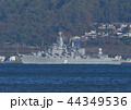 ロシアミサイル巡洋艦「ヴァリャーグ」 44349536