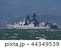 ロシアウダロイ級駆逐艦アドミラル・パンテレーエフ 44349539