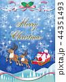クリスマス メリークリスマス サンタクロースのイラスト 44351493