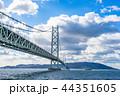 【兵庫県】明石海峡大橋 44351605