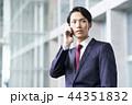 ビジネスマン 男性 会社員の写真 44351832
