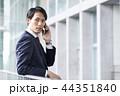 ビジネスマン 電話 会社員の写真 44351840