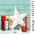 クリスマス キャンドル ゆきのイラスト 44351971