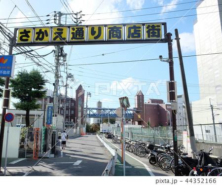 さかえ通り商店街 高田馬場 東京都新宿区 44352166