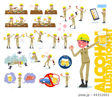 flat type helmet worker women_alcohol 44352601