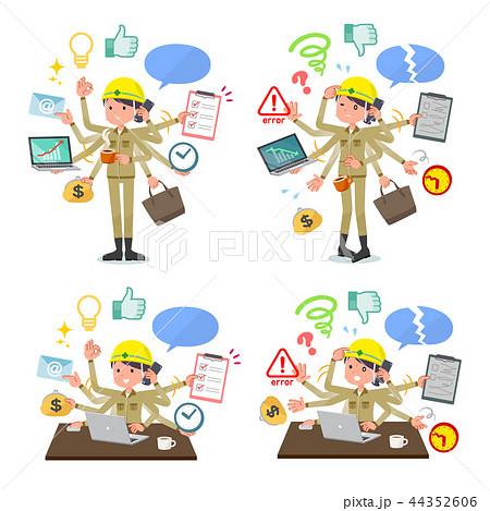 flat type helmet worker women_mulch task Office 44352606