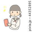 スマホ笑顔 44352895