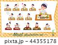 女性 看護師 食事のイラスト 44355178