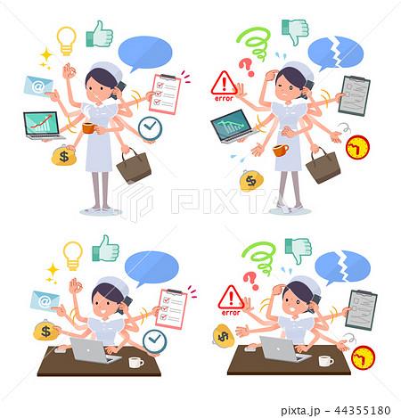 flat type Nurse women_mulch task Office 44355180