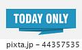 ベクタ ベクター ベクトルのイラスト 44357535