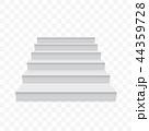 段 かいだん 階段のイラスト 44359728