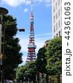 東京タワー タワー 電波塔の写真 44361063