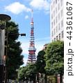 東京タワー タワー 電波塔の写真 44361067