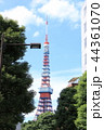 東京タワー タワー 電波塔の写真 44361070