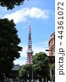 東京タワー タワー 電波塔の写真 44361072