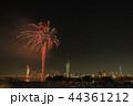 あさくさ 浅草 街の写真 44361212